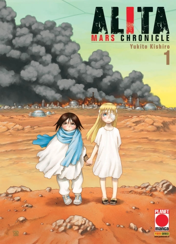ALITA MARS CHRONICLE 1