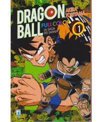 DRAGON BALL FULL COLOR 13