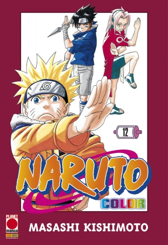 NARUTO COLOR 12