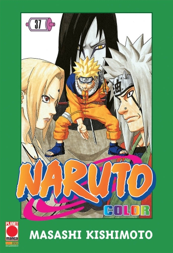 NARUTO COLOR 37
