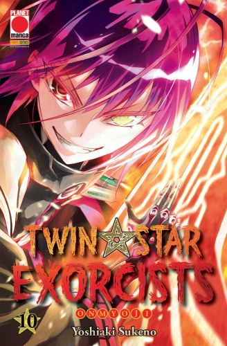 TWIN STAR EXORCISTS 10
